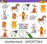 cartoon illustration of looking ... | Shutterstock .eps vector #605357264