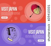 Visit Japan Horizontal Banners...