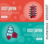 visit japan horizontal banners. ... | Shutterstock .eps vector #605410337
