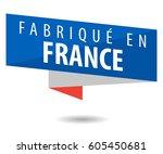 made in france | Shutterstock .eps vector #605450681