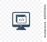 programming icon vector