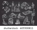 islamic doodle  suitable for... | Shutterstock .eps vector #605500811