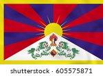 tibet waving flag. tibet...