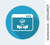 reimbursement for car accident  ... | Shutterstock .eps vector #605618819