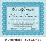 light blue certificate diploma... | Shutterstock .eps vector #605627489