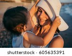 lifestyle of young mother... | Shutterstock . vector #605635391