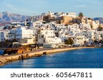 Naxos Island Aerial Panoramic...