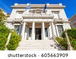 the benaki museum  established... | Shutterstock . vector #605663909