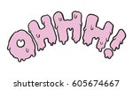 curved drippy font saying ohhh   | Shutterstock .eps vector #605674667