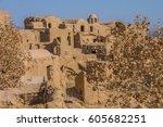 the ruins of kharanaq  a... | Shutterstock . vector #605682251