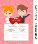 wedding invitation. the groom... | Shutterstock .eps vector #605732591