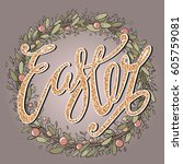 easter  unique typography... | Shutterstock .eps vector #605759081