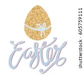 easter  unique typography... | Shutterstock .eps vector #605759111