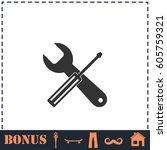 repair icon flat. simple...