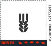 agriculture icon flat. simple... | Shutterstock .eps vector #605772059