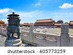 bronze censer. a vessel for... | Shutterstock . vector #605773259