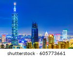 Small photo of TAIPEI, TAIWAN - NOVEMBER 18: This is a night view of Taipei 101 and Xinyi financial district architecture taken from Elephant mountain on November 18, 2016 in Taipei