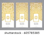luxury retro label set. vector... | Shutterstock .eps vector #605785385