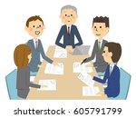 meeting | Shutterstock .eps vector #605791799