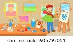 artist horizontal banner... | Shutterstock .eps vector #605795051