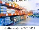 blur image wholesale vitamin... | Shutterstock . vector #605818811