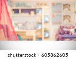 blurred photo of kid room. | Shutterstock . vector #605862605