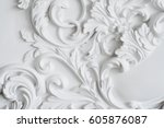 Luxury White Wall Design Bas...