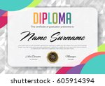 preschool kids diploma... | Shutterstock .eps vector #605914394