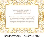 abstract art invitation card  | Shutterstock .eps vector #605933789