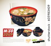 miso soup in traditional... | Shutterstock .eps vector #605983409