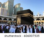 mecca  saudi arabia   january... | Shutterstock . vector #606007535