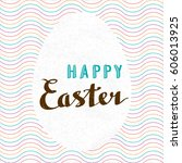 happy easter retro style... | Shutterstock .eps vector #606013925