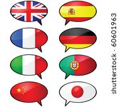 Glossy jpeg illustration of several cartoon talk balloons, with different flags representing different languages - stock photo
