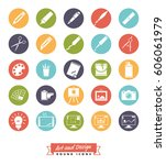 art and design round color icon ... | Shutterstock .eps vector #606061979