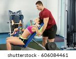 beautiful sportive woman... | Shutterstock . vector #606084461