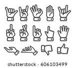 hand icon | Shutterstock .eps vector #606103499