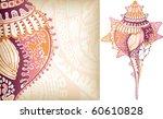 octopus | Shutterstock .eps vector #60610828