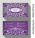 business card  vintage card set ... | Shutterstock .eps vector #606125111