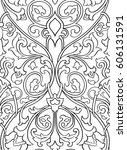 black and white floral pattern. ...   Shutterstock .eps vector #606131591