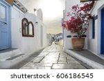 oia town on santorini island ...   Shutterstock . vector #606186545