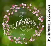 mothers day greeting card.... | Shutterstock .eps vector #606213221