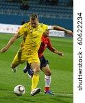 Постер, плакат: Andriy Shevchenko of Ukraine