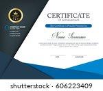 vector certificate template | Shutterstock .eps vector #606223409