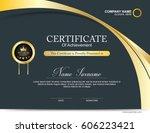 vector certificate template | Shutterstock .eps vector #606223421