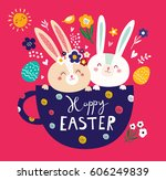 Happy Easter Card. Holiday...