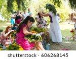 minsk  belarus   july 5  2015 ... | Shutterstock . vector #606268145