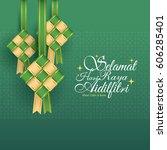 selamat hari raya aidilfitri... | Shutterstock .eps vector #606285401
