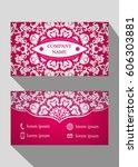 business card  vintage card set ... | Shutterstock .eps vector #606303881