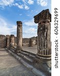 Small photo of Ionic Colums in Pompeii