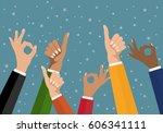 cheering business people... | Shutterstock .eps vector #606341111